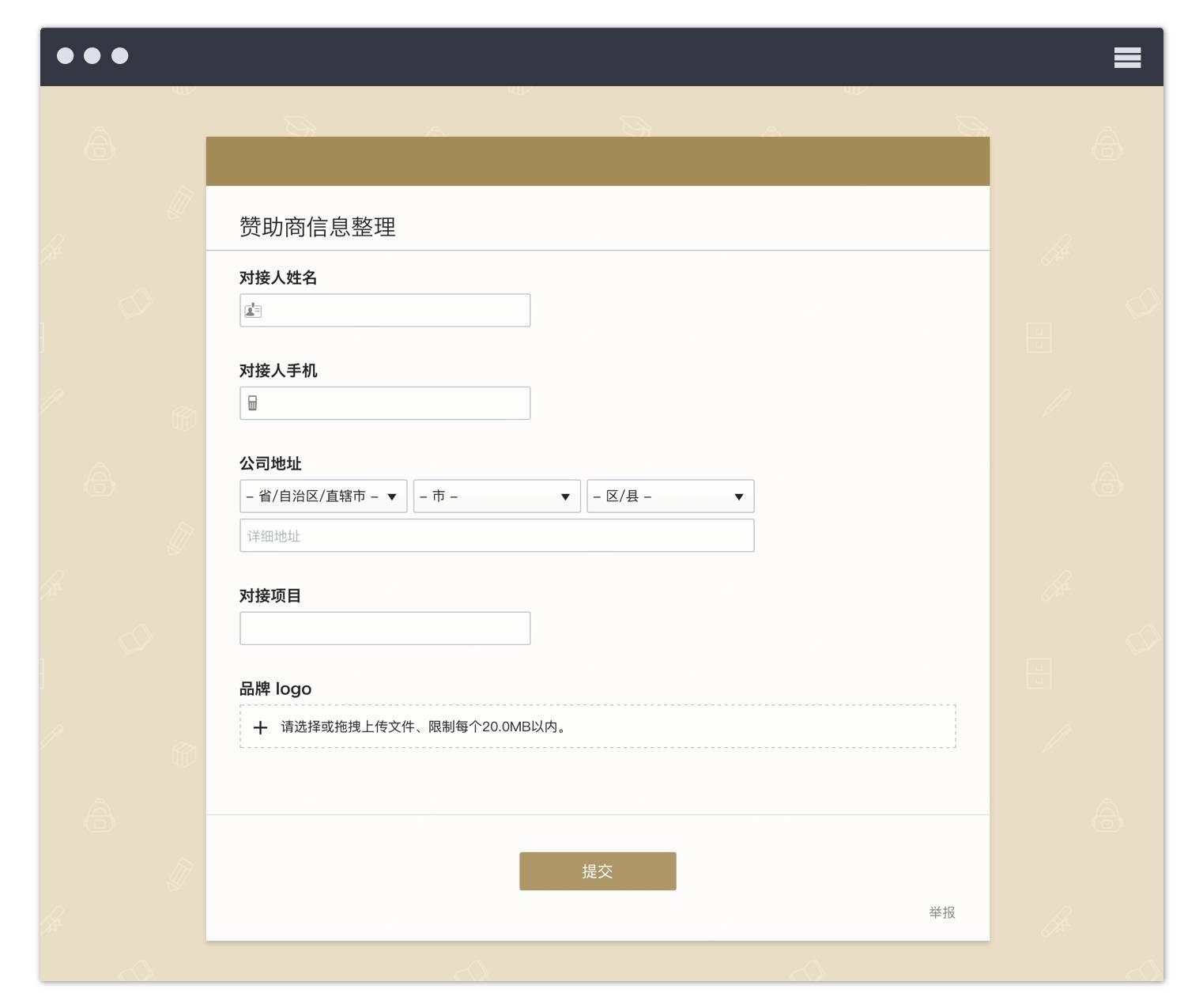 附件上传新功能 助你优雅收集文件