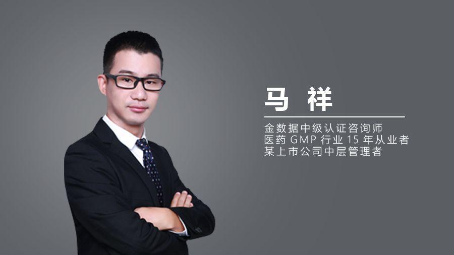 人物专访 | 他是认证咨询师里擅长信息管理的系统搭建专家