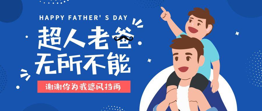 「父亲节」VS「母亲节」4大残忍对比,小金决定为此做一些改变