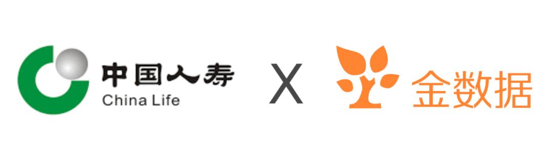 中国人寿养老保险 X 金数据 | 全面升级用户满意度调查与反馈