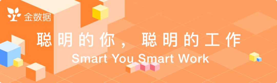 教师节/中秋节,表单模板 + 二维码海报新鲜出炉啦
