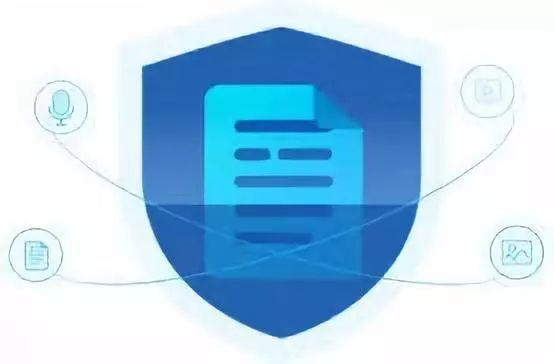 安全第一 | 金数据通过网络安全等级保护测评,全力保障数据安全