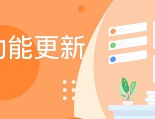 金数据使用   国庆营销活动表单大放送,免费用户数据开放5000条!