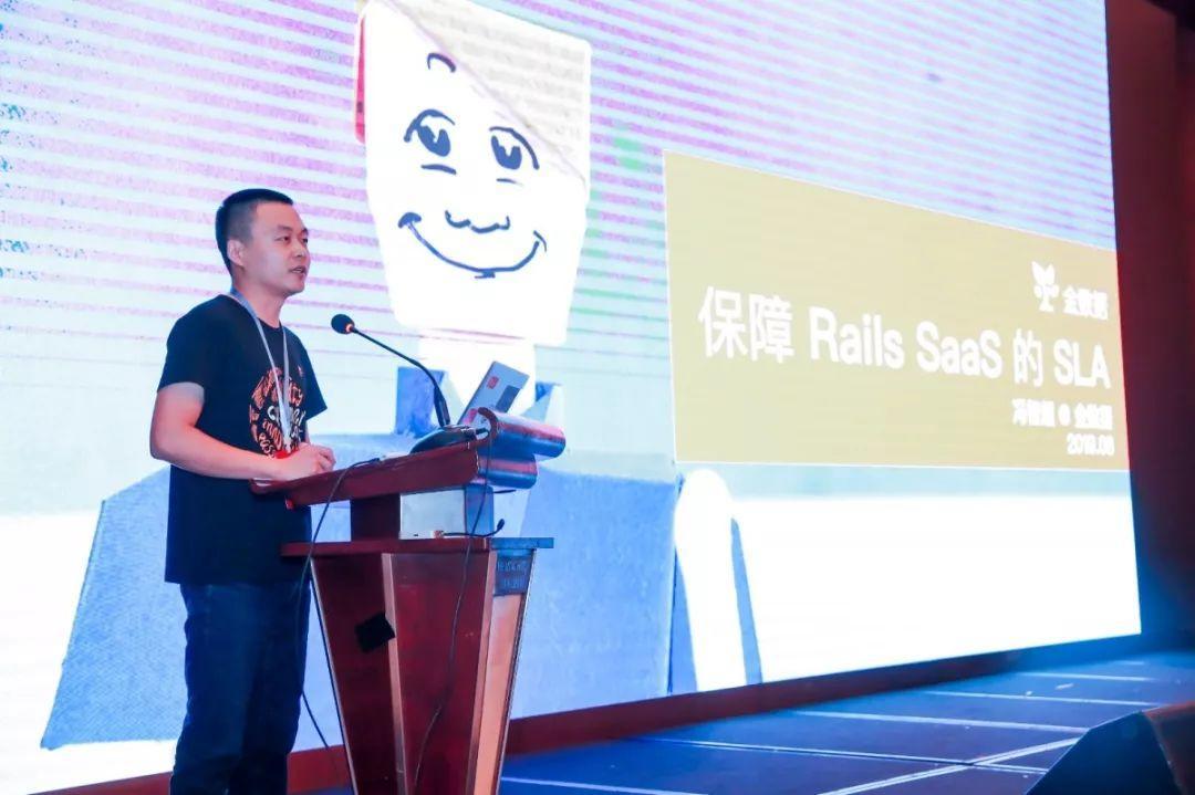RubyConf China 2019之媒体采访matz及金数据团队!