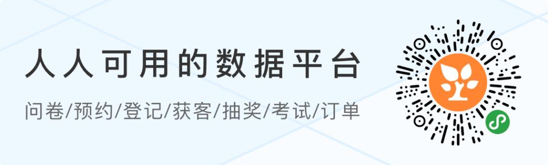 获奖 | 金数据项目荣获全国创新创业大赛陕西省赛区二等奖