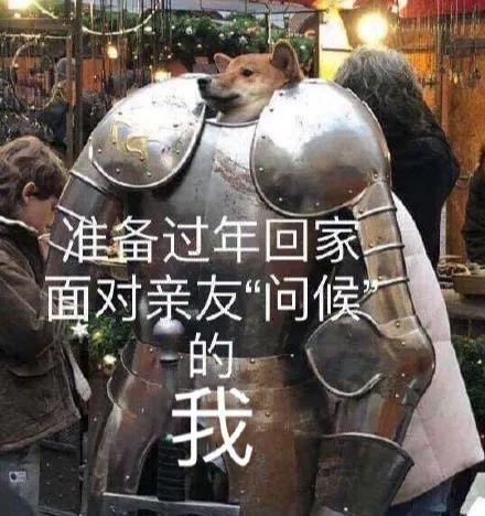 最强反击!收好这份春节自救指南,教你3分钟摆脱轰炸!